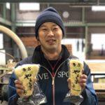千葉県多古町 鈴木ファームさんに伺いました!